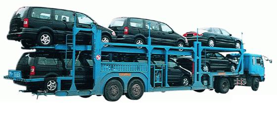 优德w88手机官网w88登录专业轿车运输. 028-69909206