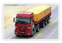 优德w88手机官网w88登录专业汽车货运.028-69909206