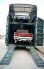 优德w88手机官网w88登录专业各种轿车运输.028-69909206